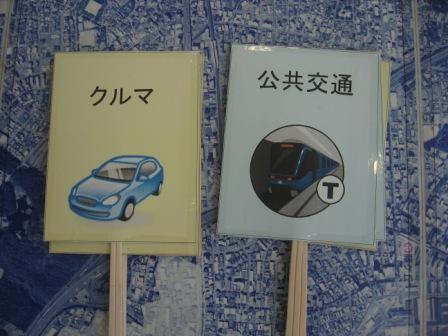 交通すごろくカード.jpg