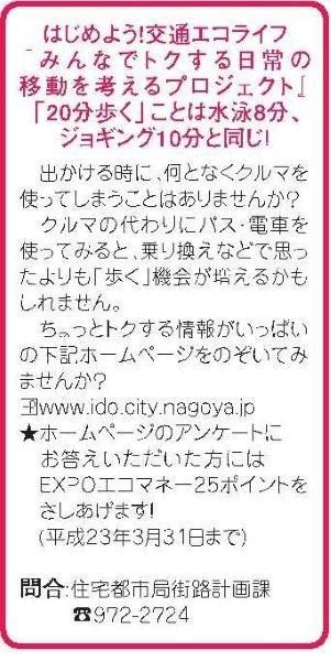 広報11月号.jpg