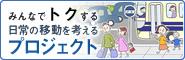 mm_banner2.jpg